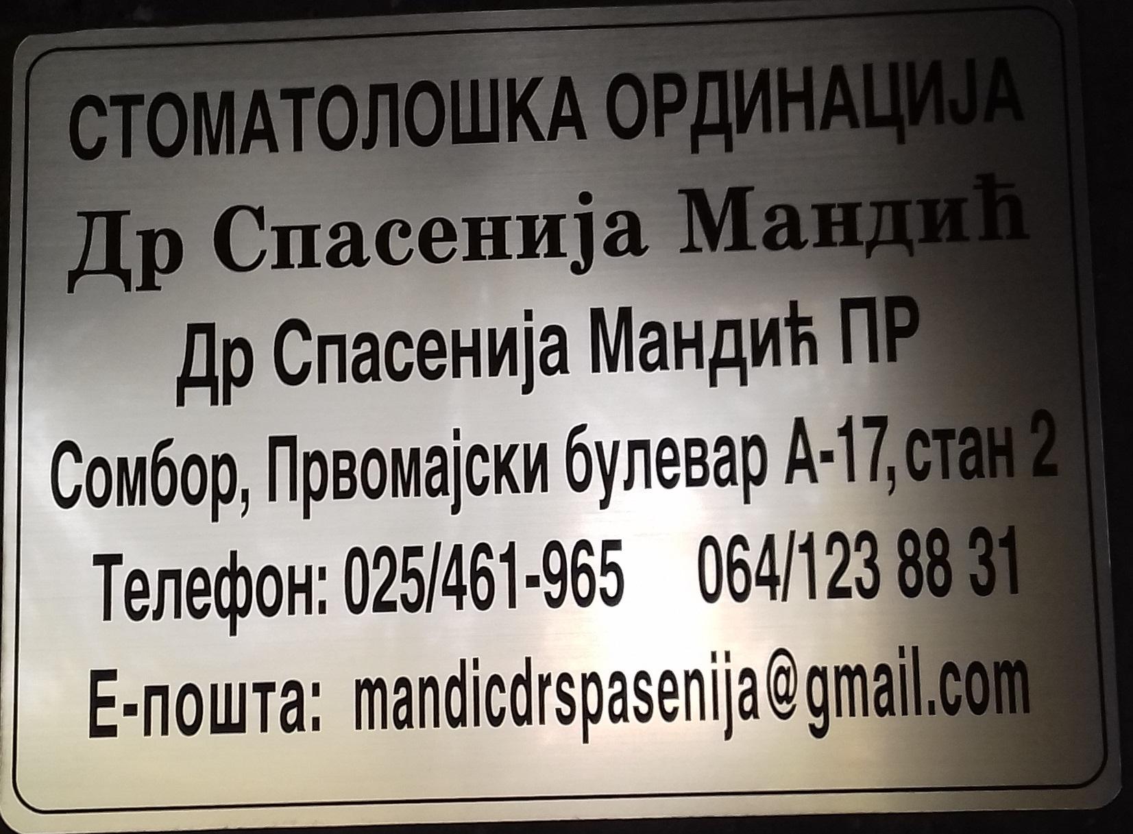 DR SPASENIJA MANDIĆ